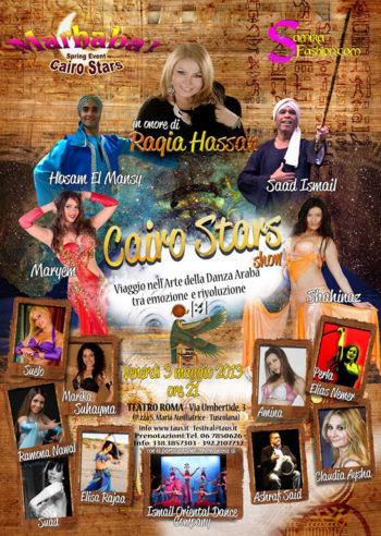 CairoStarsShow2013