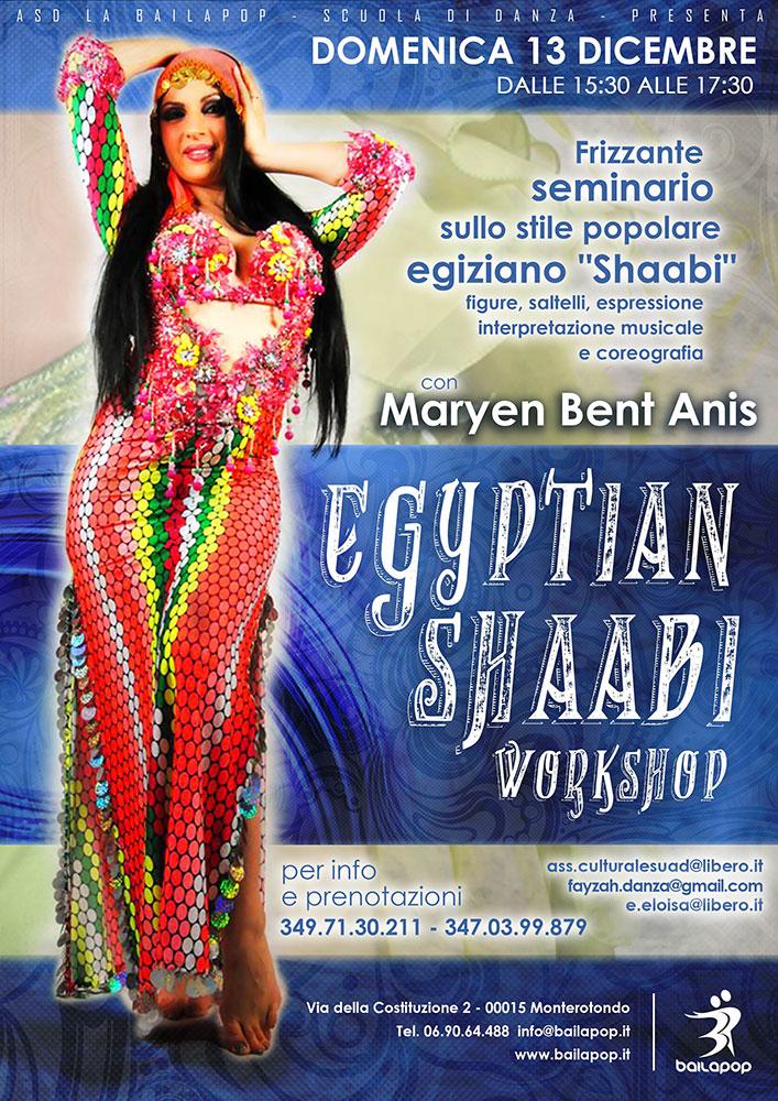 Maryem-stage